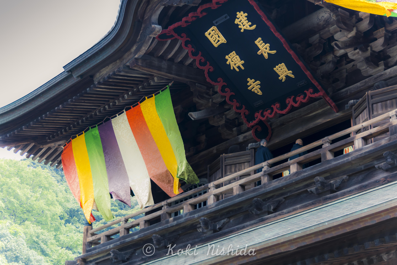 Kamakura japan-1-3.jpg