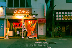Tsujido japan-1-2.jpg