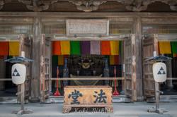 Kamakura japan-1-5.jpg