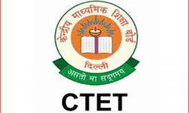 CTET | CTET Apply Online | CTET Registration | CTET Online Apply | CTET Apply | Sarkari Naukri 2020