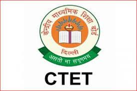 CTET Online Apply