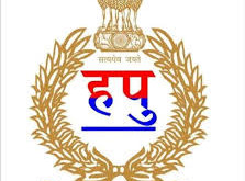 Haryana Police | Haryana Police Recruitment 2021 | 7298+ Vacancies | Police Jobs | Jobs in Haryana