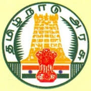 Sarkari Naukri Blog