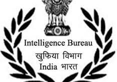 Intelligence Bureau | IB | Intelligence Bureau IB ACIO Recruitment 2021 | Sarkari Naukri | Govt Jobs