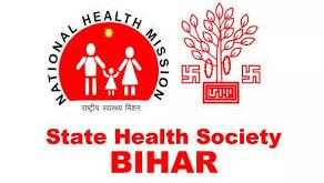 Bihar SHSB Accountant Online Form 2021 | Sarkari Naukri | Govt Jobs in Bihar | Latest Govt Jobs |