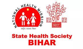 Bihar Sarkari naukri