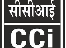 Cement Corporation of India   Cement Corporation Of India Recruitment 2021  Sarkari Naukri govt jobs