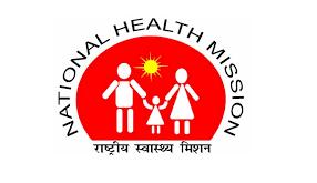 MHRB | MHRB Assam Recruitment 2021 | MBBS Doctors Jobs | Sarkari Naukri | Assam Govt Jobs | Jobs