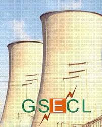 GSECL Recruitment 2021