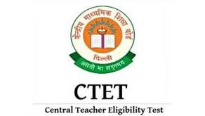 CBSE CTET Exam Notification 2020 | sarkari naukri | job alert