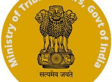 NESTS | NESTS Recruitment 2021 | Sarkari Naukri | Sarkari Naukri Blog | Latest Govt Jobs | Job alert