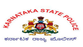 Sarkari Jobs | Sarkari Naukri | KS police hiring for 45 posts | Police Jobs