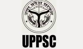 UPPSC | UPPSC GIC | UPPSC GIC Lecturer Recruitment | Sarkari Naukri |  Sarkari Naukri Blog|Job Alert
