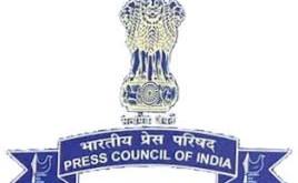 Press Council | Press Council of India Recruitment | Sarkari Naukri | Latest Govt Jobs | Jobs alert