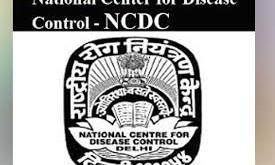 NCDC | NCDC Hiring For Multiple Positions| Sarkari Naukri Blog|freejobalert|Delhi govt jobs|jobalert