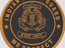 Indian Coast Guard |indian coast guard apply|indian coast guard 2020|indian coast guard online apply