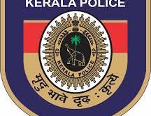 Kerala Police | Kerala Police Constable Recruitment | Police Jobs | Sarkari Naukri | Free Govt jobs