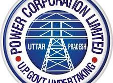 UPPCL hiring JEs | UPPCL | uppcl online |uppcl login | uppcl bill payment | uppcl bill pay | Sarkari