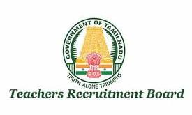 TRB Tripura Recruitment 2020 for Multiple Vacancies | 4080+ Vacancies | freejobalert | Govt jobs