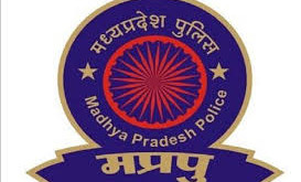MP police vacancy 2020 | 4000+ Vacancies | police recruitment 2020 MP | police verification mp | job