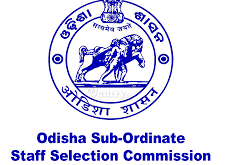 OSSSC | Odisha Nursing Jobs | OSSSC Recruitment 2021 | 	Nursing jobs near me | Nursing jobs | Odisha