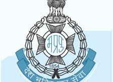 MP Police | MPPEB | MP Police Constable Online Form 2021| Police Jobs | Sarkari Naukri | Govt Jobs