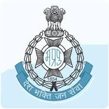 Mumbai Police Jobs