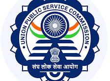 UPSC | UPSC Hiring For Various Vacancies | UPSC Online |Upsc Exam|upsc admit card|Upsc syllabus 2020