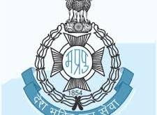 Naukri | Sarkari job | majhi naukri | Sarkari Naukri | Police jobs 4000 vacancies