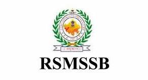 rsmssb forest Department |rsmssb ia |rsmssb syllabus|rsmssb notification|the sarkari naukri
