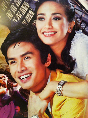 JOANNA AMPIL CHRISTIAN BAUTISTA WEST SIDE STORY