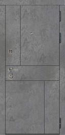 Сударь мд 48 бетон