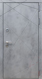 50-серый-бетон.jpg