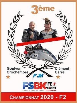 FSBK - 3ème F2.jpg