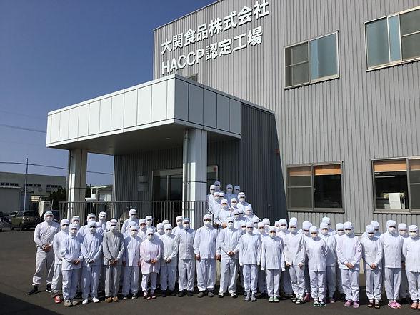 thumbnail_★新工場の集合写真2021年度.jpeg
