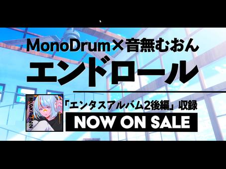 秋葉原オノデンMXビジョンにてCM公開中!