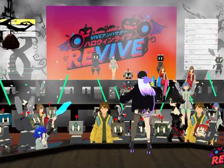 VR初心者でもできたVRライブ!まずは気軽に体験しよう!