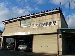 suzuki-s.jpg