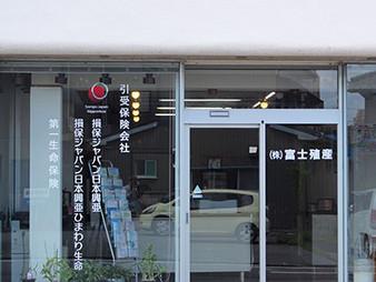 fuji-l8jpg.jpg