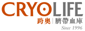 Cryolife logo with since1996.png