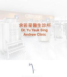 22_Yu Yeuk Sing Andrew_Janice.jpg
