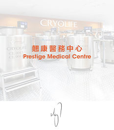 04_Wong To_Janice_Signature.jpg