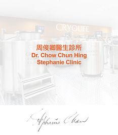 08_Chow Chun Hing Stephanie.jpg
