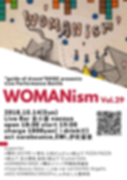 WOMANism Vol29 (1).png