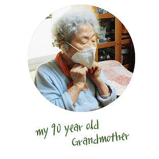 grandma_work.jpg