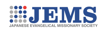 JEMS Logo_clear.png