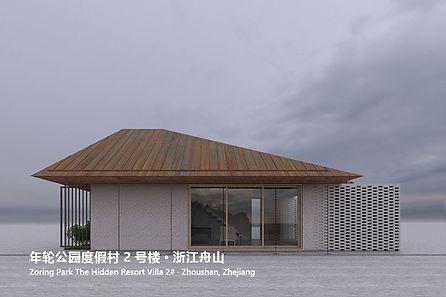 舟山2号项目栏-网站.jpg