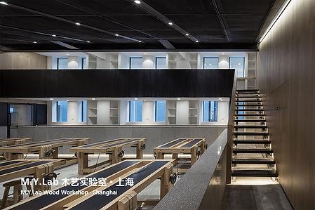 mylab上海项目栏-网站.jpg