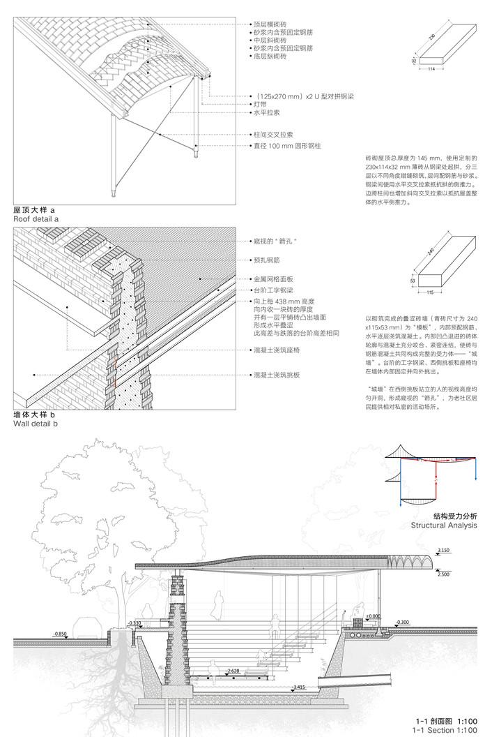 20200605 最终成果A0 (5).jpg