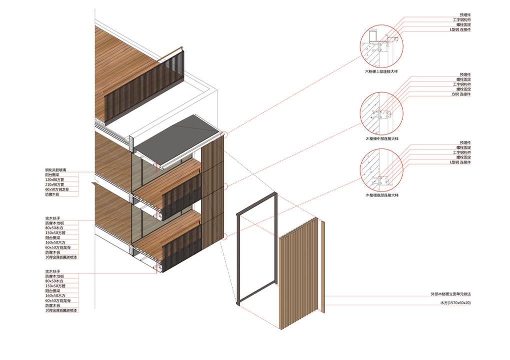 鱼乐山房主楼轴侧图-04-1.jpg
